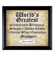 World's Greatest Grandpa Frame