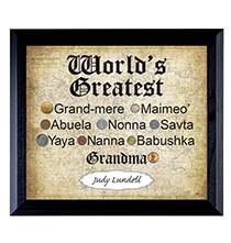 World's Greatest Grandma Frame